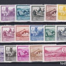 Sellos: AFRICA OOCIDENTAL Nº 3/19 FRANCO Y PAISAJE NUEVO SIN CHARNELA (LOS DE LA FOTO). Lote 183793022