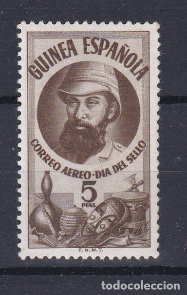 GUINEA.- Nº 294 DIA DEL SELLO NUEVO SIN CHARNELA (EL DE LA FOTO) (Sellos - España - Colonias Españolas y Dependencias - África - Guinea)