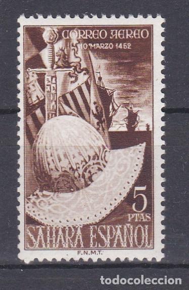 SAHARA.- Nº 97 FERNANDO EL CATOLICO NUEVO SIN CHARNELA (LOS DE LA FOTO) (Sellos - España - Colonias Españolas y Dependencias - África - Sahara)