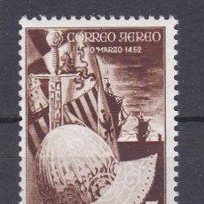 Sellos: SAHARA.- Nº 97 FERNANDO EL CATOLICO NUEVO SIN CHARNELA (LOS DE LA FOTO). Lote 183796188