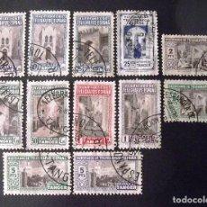 Sellos: TÁNGER, HUÉRFANOS TELÉGRAFOS, DOCE SELLOS DIFERENTES, LOS DE LA FOTO.. Lote 183825088