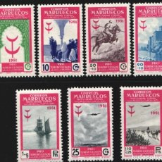 Sellos: MARRUECOS, 1951 EDIFIL Nº 336 / 342 /**/, SIN FIJASELLOS, . Lote 183854003