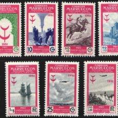 Sellos: MARRUECOS, 1951 EDIFIL Nº 336 / 342 /**/, SIN FIJASELLOS, . Lote 183854015