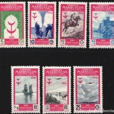 Sellos: MARRUECOS, 1951 EDIFIL Nº 336 / 342 /**/, SIN FIJASELLOS, . Lote 183854035