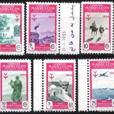 Sellos: MARRUECOS, 1954 EDIFIL Nº 394 / 399 /**/, SIN FIJASELLOS,. Lote 183856697