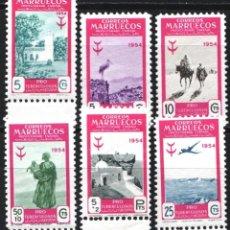Sellos: MARRUECOS, 1954 EDIFIL Nº 394 / 399 /**/, SIN FIJASELLOS, . Lote 183856761