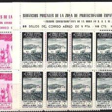 Sellos: MARRUECOS, 1949 EDIFIL Nº 305 / 306 /**/, SIN FIJASELLOS, . Lote 183857360
