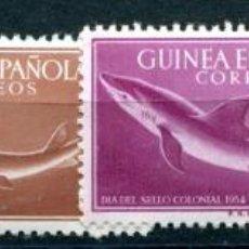 Sellos: EDIFIL 338/341 DE GUINEA. SERIE COMPLETA DE PECES. VER DESCRIPCIÓN. Lote 183860198