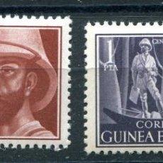 Sellos: EDIFIL 342/343 DE GUINEA. SERIE COMPLETA DE MANUEL IRADIER. VER DESCRIPCIÓN. Lote 183860563