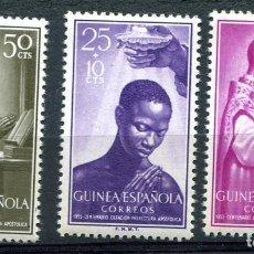 Sellos: EDIFIL 344/346 DE GUINEA, EN BLOQUE DE 4. SERIE COMPLETA. VER DESCRIPCIÓN. Lote 183860715
