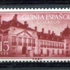 Sellos: EDIFIL 347/349 DE GUINEA. SERIE COMPLETA DE EDIFICIOS. VER DESCRIPCIÓN. Lote 183860820