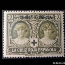 Sellos: GUINEA ESPAÑOLA EDIFIL 184 PRO CRUZ ROJA 30 CTS NUEVO CON GOMA. Lote 183860835