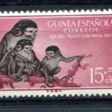 Sellos: EDIFIL 355/357 DE GUINEA. SERIE COMPLETA DE ANIMALES. VER DESCRIPCIÓN. Lote 183861000