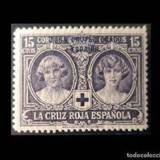 Sellos: ZONA PROTECTORADO ESPAÑOL EDIFIL 95 PRO CRUZ ROJA 15 CTS NUEVO CON GOMA. Lote 183861028