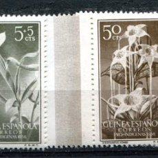 Sellos: EDIFIL 358/361 DE GUINEA. SERIE COMPLETA DE FLORES. VER DESCRIPCIÓN. Lote 183861070