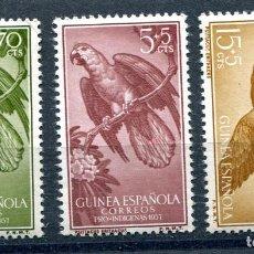 Sellos: EDIFIL 365/367 DE GUINEA, EN BLOQUE DE 4. SERIE COMPLETA DE AVES. VER DESCRIPCIÓN. Lote 183861293