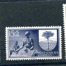 Sellos: EDIFIL 362/364 DE GUINEA. SERIE COMPLETA DEL DÍA DEL SELLO. VER DESCRIPCIÓN. Lote 183861387