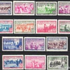 Sellos: MARRUECOS, 1952 EDIFIL Nº 343 / 356 /**/, INDÍGENAS, SIN FIJASELLOS, . Lote 183862065