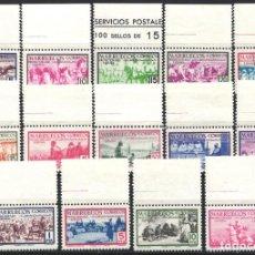 Sellos: MARRUECOS, 1952 EDIFIL Nº 343 / 356 /**/, INDÍGENAS, SIN FIJASELLOS, . Lote 183862108
