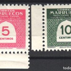 Sellos: MARRUECOS, 1953 EDIFIL Nº 382 / 383 /**/, SIN FIJASELLOS,. Lote 183862588