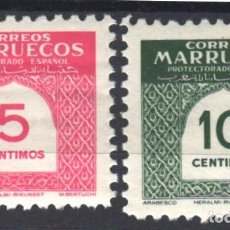 Sellos: MARRUECOS, 1953 EDIFIL Nº 382 / 383 /**/, SIN FIJASELLOS,. Lote 183862607