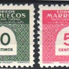 Sellos: MARRUECOS, 1953 EDIFIL Nº 382 / 383 /**/, SIN FIJASELLOS, . Lote 183862678