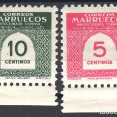 Sellos: MARRUECOS, 1953 EDIFIL Nº 382 / 383 /**/, SIN FIJASELLOS, . Lote 183862857