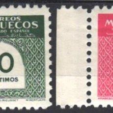 Sellos: MARRUECOS, 1953 EDIFIL Nº 382 / 383 /**/, SIN FIJASELLOS, . Lote 183862880