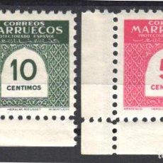 Sellos: MARRUECOS, 1953 EDIFIL Nº 382 / 383 /**/, SIN FIJASELLOS, . Lote 183862900