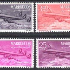 Sellos: MARRUECOS, ZONA NORTE 1956 EDIFIL Nº 9 / 12 /**/, SIN FIJASELLOS, . Lote 183863205