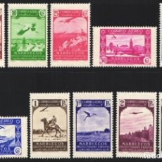 Sellos: MARRUECOS, 1938 EDIFIL Nº 186 / 195 /**/, SIN FIJASELLOS, . Lote 183863965