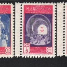 Sellos: MARRUECOS, 1947 EDIFIL Nº 275 / 279 /**/, SIN FIJASELLOS, . Lote 183864117