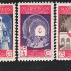 Sellos: MARRUECOS, 1947 EDIFIL Nº 275 / 279 /**/, SIN FIJASELLOS, . Lote 183864130