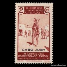 Selos: CABO JUBY 1937.SELLOS MARRUECOS.ALZAMIENTO NACIONAL.2C NUEVO*.EDIF.Nº86. Lote 183874927
