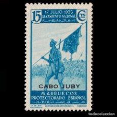 Selos: CABO JUBY 1937.SELLOS MARRUECOS.ALZAMIENTO NACIONAL.15C NUEVO*.EDIF.Nº89. Lote 183875437