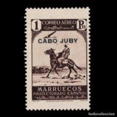Selos: CABO JUBY 1938.SELLOS MARRUECOS.HABILITADOS.1P CAST. OSCURO.NUEVO*.EDIFIL.108.. Lote 183876092