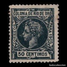 Sellos: RÍO DE ORO. 1905. ALFONSO XIII.50C VERDE OSCURO.NUEVO*.EDIFIL.9. Lote 183893441