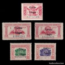 Sellos: TANGER.1938.DERECHOS CONSULARES.SERIE MNH.EDIFIL.142-146. Lote 183895435