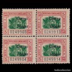 Sellos: TANGER.1938.DERECHOS CONSULARES.5P.BLQ 4.MNH EDIFIL.145. Lote 183902412