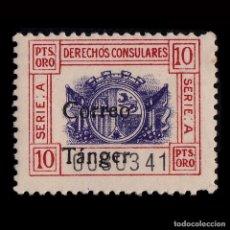 Sellos: TANGER 1938.DERECHOS CONSULARES.10P.MNH.EDIFIL.146. Lote 183905167