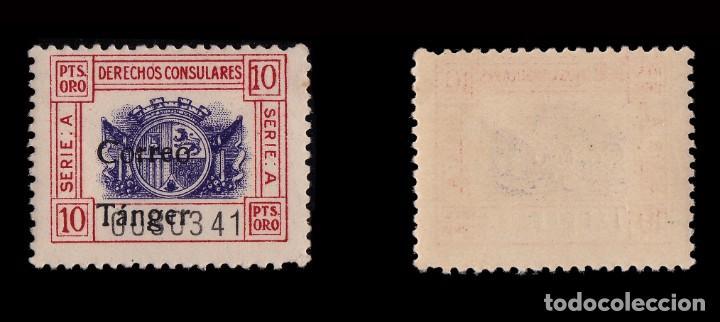 Sellos: TANGER 1938.Derechos Consulares.10p.MNH.Edifil.146 - Foto 2 - 183905167