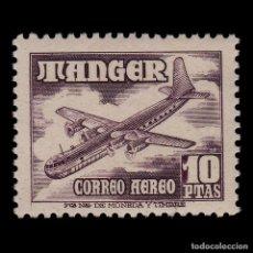 Sellos: TANGER. 1948. AVIONES.10P.MNH NUEVO**. EDIFIL 171.. Lote 183906567
