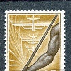 Sellos: EDIFIL 368 DE GUINEA. 25 PTS ESCUADRILLA ATLÁNTIDA. VER DESCRIPCIÓN. Lote 183920922