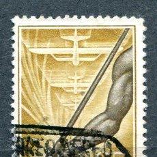 Sellos: EDIFIL 368 DE GUINEA. 25 PTS ESCUADRILLA ATLÁNTIDA. VER DESCRIPCIÓN. Lote 183921147