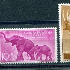 Sellos: EDIFIL 369/372 DE GUINEA, EN BLOQUE DE 4. SERIE COMPLETA DE ANIMALES VER DESCRIPCIÓN. Lote 183921460