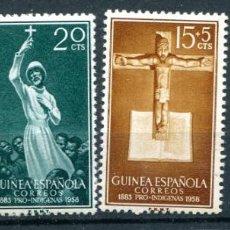 Sellos: EDIFIL 384/387 DE GUINEA, EN BLOQUE DE 4. SERIE COMPLETA, PRO INDÍGENAS. VER DESCRIPCIÓN. Lote 183921625