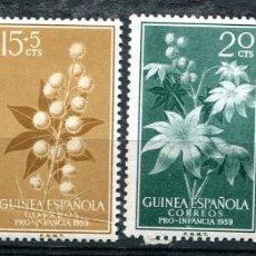 Sellos: EDIFIL 391/394 DE GUINEA, EN BLOQUE DE 4. SERIE COMPLETA TEMA FLORES. VER DESCRIPCIÓN. Lote 183921970