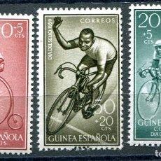 Sellos: EDIFIL 395/397 DE GUINEA. SERIE COMPLETA, TEMA CICLISMO. VER DESCRIPCIÓN. Lote 183922200