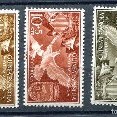 Sellos: EDIFIL 373/375 DE GUINEA. SERIE COMPLETA, TEMA PÁJAROS. VER DESCRIPCIÓN. Lote 183922455