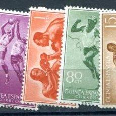 Sellos: EDIFIL 376/383 DE GUINEA. SERIE COMPLETA, TEMA DEPORTES. VER DESCRIPCIÓN. Lote 183922556